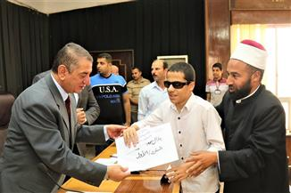 محافظ كفر الشيخ يمنح طالب كفيف شهادة أمان لحصوله على المركز الأول فى حفظ القرآن الكريم | صور