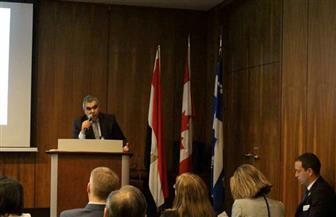 ندوة حول آفاق العلاقات الثنائية المصرية الكندية قدمها سفيرا البلدين  صور