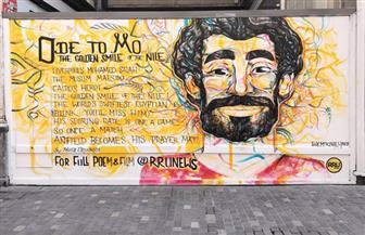 الابتسامة الذهبية للنيل.. محمد صلاح في لوحة جرافيتي وقصيدة غنائية في ليفربول