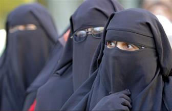الدنمارك توافق على حظر البرقع في الأماكن العامة