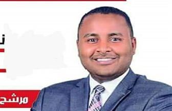 دندراوي يفوز برئاسة اللجنة النقابية للعاملين بنيابات ومحاكم البحر الأحمر | صور