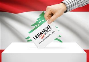 لبنان يستعد لأول انتخابات نيابية منذ 10 سنوات بذات الوجوه والأسماء  .. أى مستقبل سيكتبه الفرقاء؟