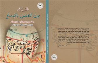 أكاديميون ونقاد يحتفون بتجربة الدكتور محمد سالمان.. الإثنين | صور