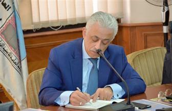 """وزير التعليم يكشف لـ""""بوابة الأهرام"""" خفايا النظام الجديد (1): """"الباقة"""" مفاجأة جديدة في تدريس المناهج"""