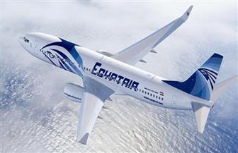 الطيار شريف خليل مساعدًا لرئيس شركة مصر للطيران إكسبريس