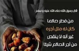 أسئلة النبي وأصحابه في رمضان.. تعرف على أجر إفطار الصائم؟