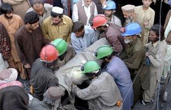 مقتل 23 شخصا جراء انهيار منجمين في باكستان