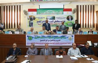 محافظ كفر الشيخ ونائب وزير الزراعة يشهدان برنامج تدريب مطبقى المبيدات بالإرشاد الزراعي | صور
