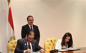 """القاضي يشهد اتفاقية لتطوير التعليم الذكي والإبداع التكنولوجي مع جامعة """"حمدان بن محمد"""" الإماراتية"""