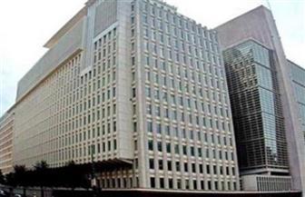 برنامج تدريبي للبنك الدولي عن استرداد الأموال الناتجة من جرائم الفساد