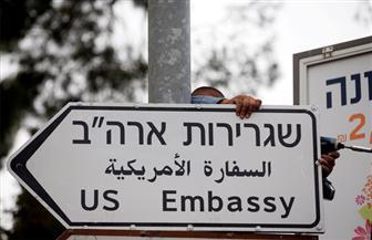 سلطات الاحتلال الإسرائيلي تبدأ تعليق لافتات السفارة الأمريكية بالقدس  صور