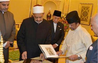 الطيب: تمسك سلطنة بروناي بثوابت الإسلام ومبادئه بوسطية واعتدال شيء يدعو للفخر