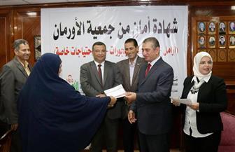 محافظ كفرالشيخ يوزع شهادات أمان المصريين على الأسر الأكثر احتياجا