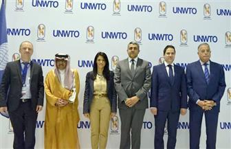 ختام فعاليات أعمال المؤتمر الإقليمى لمنظمة السياحة العالمية