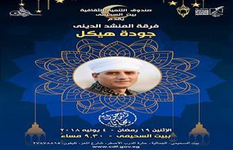 أناشيد الشيخ جودة وحفل إفطار للأطفال في احتفالات رمضان بمراكز الإبداع