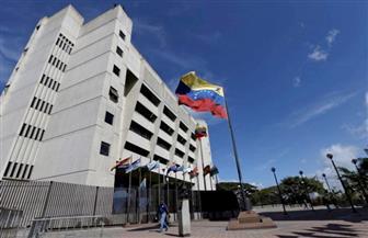 حكومة فنزويلا تطلق سراح 39 معارضا سياسيا