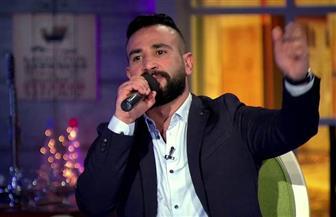 أحمد سعد يهدي الشرطة في عيدها أغنية «يا بلادي»