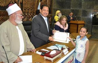 محافظ الغربية يكرم الفائزين فى مسابقة تاج الكرامة لحفظ وتجويد القرآن الكريم | صور