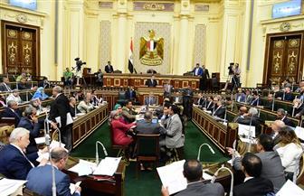 """البرلمان يوافق على استثناء """"أنباء الشرق الوسط"""" من حظر الجمع بين منصبي رئيس التحرير ومجلس الإدارة"""