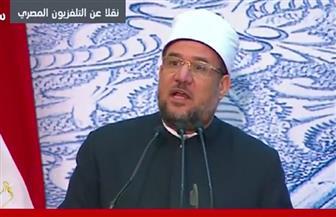 وزير الأوقاف: المسابقة العالمية لحفظ القرآن الكريم تضمن الفهم الصحيح للقرآن الكريم والسنة النبوية