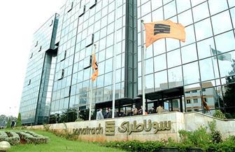 سوناطراك الجزائرية توقع اتفاق غاز مع توتال وريبسول