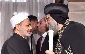 البابا تواضروس يهنئ الإمام الأكبر بعيد الفطر | صور