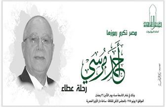 المجلس الأعلى للثقافة يكرم أحمد مرسي رائد التراث.. الليلة