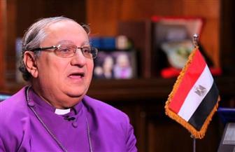 رئيس «الأسقفية» يندد بمشهد حرق القرآن بالسويد ويؤكد: «مؤذ نفسيا ويخالف تعاليم المسيحية»
