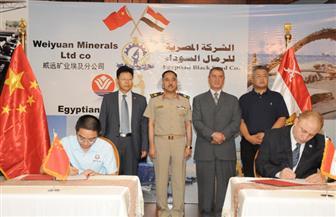 بروتوكول تعاون مصري صيني لتأسيس شركة مشتركة لتعظيم الجدوى الاقتصادية للرمال السوداء