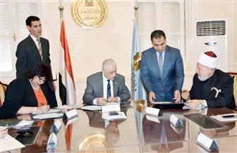 وزيرا الثقافة والتربية والتعليم يوقعان بروتوكولا لرعاية الطلاب الموهوبين بالتعاون مع مصر الخير   صور