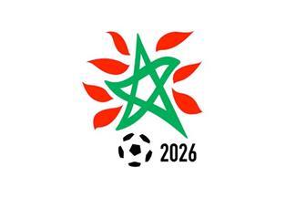 ألمانيا تعتزم التصويت لصالح ملف أمريكا والمكسيك وكندا لاستضافة مونديال 2026