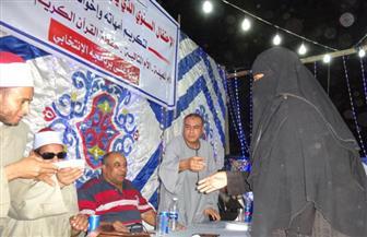تكريم 30 سيدة معيلة وأما مثالية و25 من حفظة القرآن بكوم أمبو في أسوان   صور