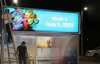 """لأول مرة.. توفير خدمة """"الإنترنت السريع"""" بالمجان بطريق السلام في شرم الشيخ  صور"""