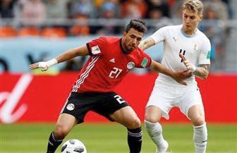 مصر تخسر أمام أوروجواي بهدف قاتل لخيمينيز بعد أداء جيد من الفراعنة | صور