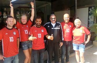 سائحون ألمان يشجعون مصر أمام أوروجواي في كأس العالم | صور