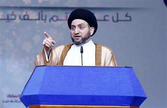 الحكيم: الغضب الديمقراطي خلال الانتخابات العراقية يتطلب معالجة أزمة الثقة