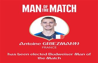 جريزمان يحصل على جائزة رجل المباراة في مواجهة فرنسا وأستراليا