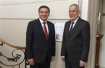 لقاء ثنائي بين رئيس النمسا وسفير مصر بفيينا| صور