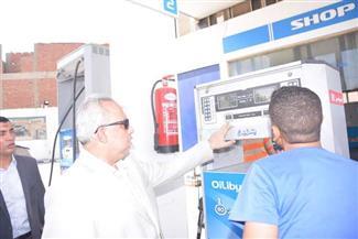 محافظ الشرقية يتفقد محطات الوقود بالزقازيق | صور