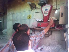 مصادرة 3900 طن مواد غذائية دون بيانات خلال حملة تموينية بالمنيا
