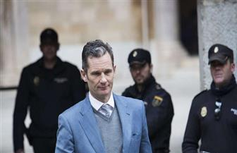 سجن صهر العاهل الإسباني بعد الحكم عليه بتهمة اختلاس أموال