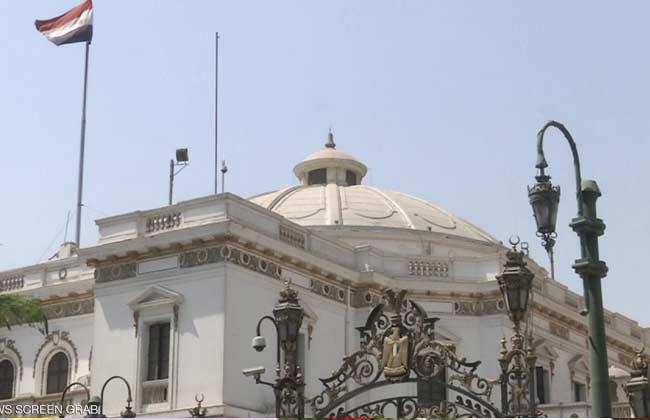 القاهرة تستضيف اجتماعات مجلس النواب