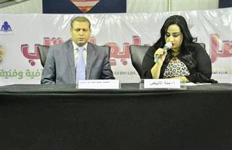 مستشار قضائي يستعرض قانون الخدمة المدنية الجديد بمعرض فيصل للكتاب