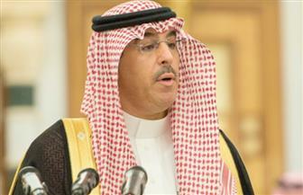 هيئة حقوق الإنسان السعودية: المملكة تولي اهتماما بالغا بحقوق المرأة وتعتبرها أولوية وطنية