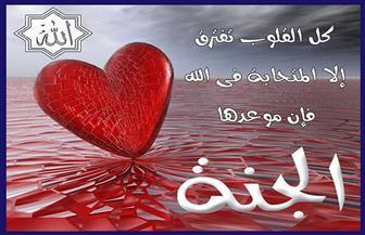 """أسئلة النبي وأصحابه في رمضان.. تعرف على أكثر ما كان يحلف به النبي """"صلى الله عليه وسلم"""""""