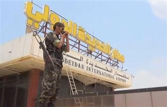 """""""قوات التحالف العربي"""" تعلن السيطرة على مطار الحديدة في اليمن"""