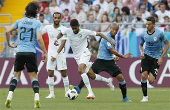السعودية تتأخر أمام أوروجواى بهدف سواريز.. وأداء جيد للأخضر فى الشوط الأول