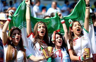 إيران تسمح للنساء بدخول الملاعب وسط حمى بطولة العالم في كرة القدم