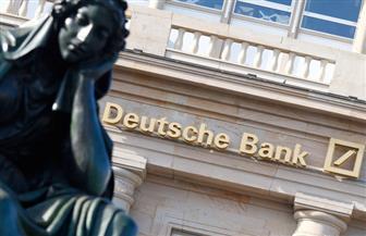 """""""دويتشه بنك"""" يفشل في اجتياز اختبار التحمل للبنك المركزي الأمريكي"""