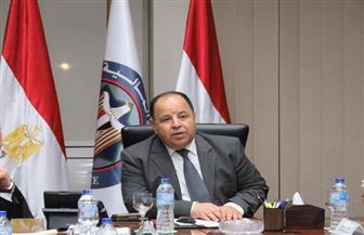 وزير المالية يشارك في اجتماعات صندوق النقد الدولي بإندونيسيا